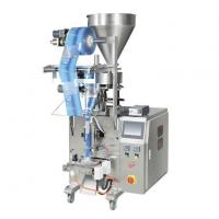 Buy cheap Pillow Packing Machine from wholesalers