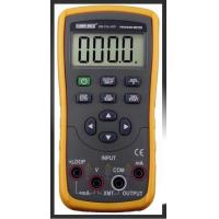 Buy cheap Calibrator from wholesalers