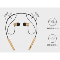 Buy cheap 1803-2 wired headphone from wholesalers