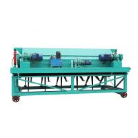 Buy cheap Hydraulic Compost Turning Machine from wholesalers