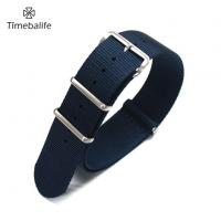 Buy cheap Navy Blue Nylon Watch Strap from wholesalers