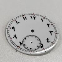 Buy cheap Printed Index Enamel Watch Dial from wholesalers
