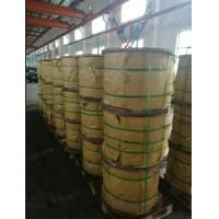 China 8x19s Fiber Core Wire Rope on sale