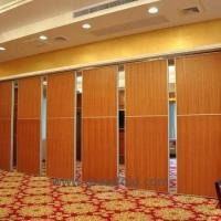 Buy cheap Folding glass movable partition wall active sliding aluminium from Wholesalers