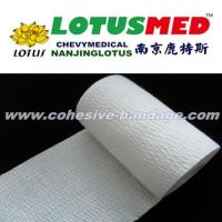 Buy cheap Cohesive Elastic Bandage Non-woven Non-latex from Wholesalers