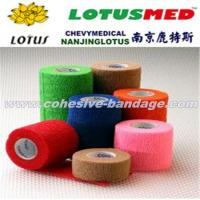 Buy cheap Ce Standard Elastic Cohesive Bandage from Wholesalers
