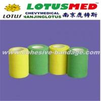 Buy cheap Non-woven Hot Sell Cohesive Elastic Bandage from Wholesalers
