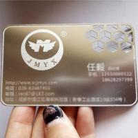 China Business Cards Stainless Steel Metal business cards on sale