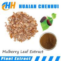 Buy cheap Mulberry Leaf Extract , 1-Deoxynojirimycin, medicine good for heart 1%~5% DNJ 20% from Wholesalers
