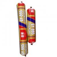 China silicone sealant applicator/neutral silicone sealant no smell/odorless silicone sealant on sale