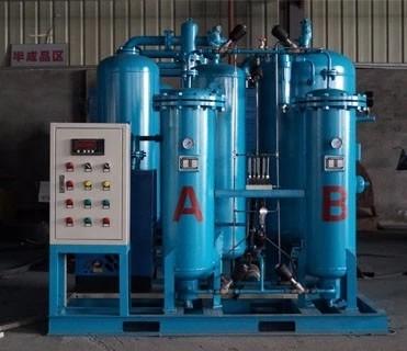20 Nm3 / H Capacity PSA Nitrogen Plant 0 7 - 1 3 Mpa