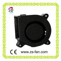 China cool air fan 4020 dc mini blower 40x20mm 5V 12V 24V high quality axial fan on sale