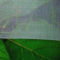 Buy cheap Overhead Crop Netting,Citrus Netting,Fruit Tree Netting from Wholesalers