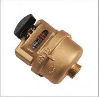China Volumetric Rotary Vane Flow Meter LXH-15B on sale