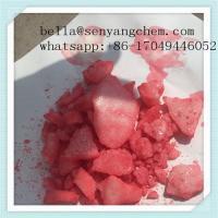 Buy cheap Factory supply 99.8% BK-EBDP yellow/brown big crystal CAS: 8492312-32-2 EB crystal   bella@senyangchem.com from Wholesalers