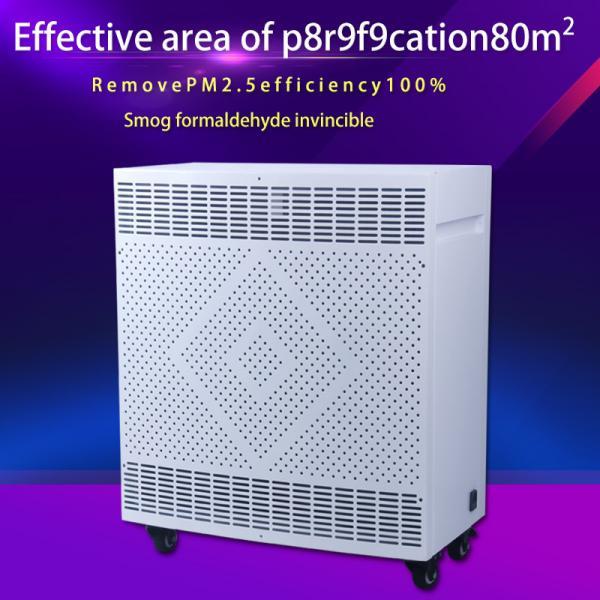 Cheap Air Filters >> Air Purifier Ffu Filter Fan Unit Hepa Filtration Units Pm