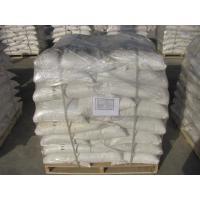 Buy cheap hotel bedspread PMK PMK PMK 3-[3',4'-(methyleendioxy)-2-methyl glycidate 13605-48-6 high quality from Wholesalers