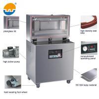 Buy cheap High quality vacuum sealer/mini vacuum packing machine/meat packaging vacuum machine from Wholesalers