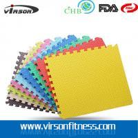 Buy cheap EVA Foam Tatami Puzzle Floor Mat, Judo Tatami Mat from Wholesalers