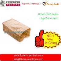 China paper bag making machine/paper bag machine /block bottom paper bag making machine on sale