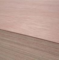 Buy cheap okoume f/b,poplar core wbp glue plywood from Wholesalers