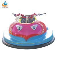 China Glass Steel Kids Game Machine Bird Bumper Car For Playground Amusement on sale