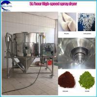 China 5L high speed centrifugal spray dryer for egg ,arabic gum powder drying on sale