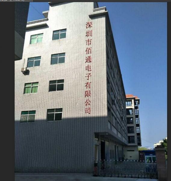 China Shenzhen Best One Electronics Co., Ltd manufacturer