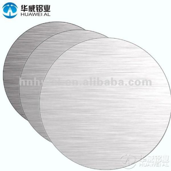 aluminium-circle-5