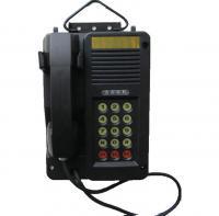 China KTH154 Mine intrinsically safe telephone on sale