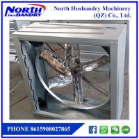 China exhaust fan cooling pad evaporative cooling pad  ฟาร์มไก่เนื้อได้มาตรฐาน, จำหน่าย เนื้อไก่ on sale
