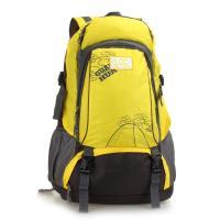 Buy cheap big capacity / backpack / hiking bag / Nylon hiking backpack /sports bag from Wholesalers