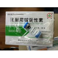 Buy One Step HCG Pregnancy Test Strips Midstream , Human