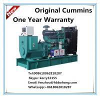 China 200KVA/160KW Cummins generator set with brushless alternator on sale