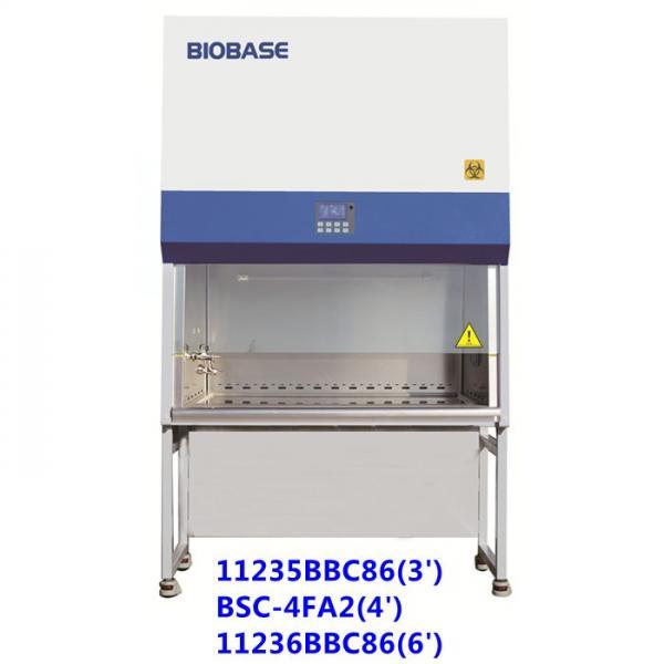 NSF Certified Biological Safety Cabinet1.jpg