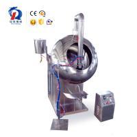 China Pharmaceutical Pill Coating Machine , 380V/50Hz Food Coating Machine on sale