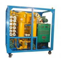 China VTP Online High Vacuum Transformer Oil Purifier Machine on sale