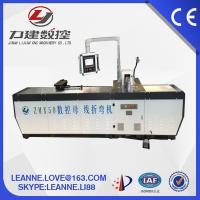 China CNC Busbar Bending For CNC Punching Cutting Machine on sale