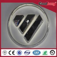 Acrylic Backlit LED Car Logo With Brand Names