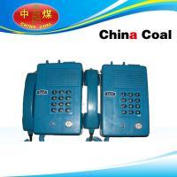 China KTH106-3Z Intrinsically safe automatic telephone on sale