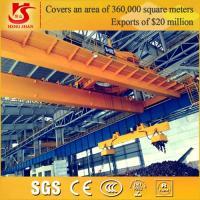 Buy cheap CCTV brand QL model auxiliary hook electromagnetic overhead bridge crane from Wholesalers