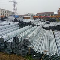 pre galvanized pipes for sale - pre galvanized pipes wholesale