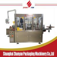 China Hot Melt Glue Stick Making OPP/BOPP Automatic Machine For Round Glass Bottles on sale