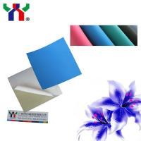 China KINYO Self Adhesive Printing Blanket on sale