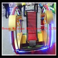 China 360 wheel rotating amusement park le bar car/happy car rides, electric happy car on sale