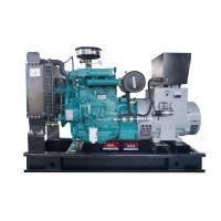 Buy cheap Portable 30kw Diesel Electric Generator , Open Type Compact Diesel Generator from Wholesalers