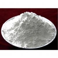 Buy cheap Activated Alumina Powder from Wholesalers