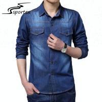Buy cheap 100% Cotton Denim Button Down Shirt XS - 2XL Size Plain Dyed Designed from Wholesalers