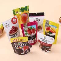 Custom Logo Print Food Packaging Bags Heat Seal Aluminum Foil Zipper Plastic Pouch
