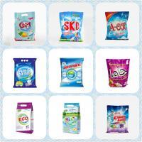 China Customized brand detergent washing powder on sale
